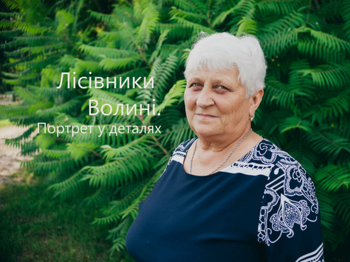 Косовська Тамара Пилипівна – особлива героїня проекту