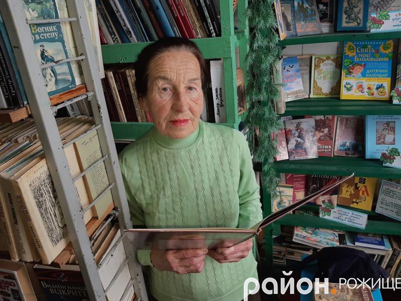 Бібліотекар Рожищенської ЗОШ №2 Галина Кривицька