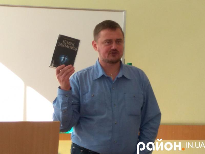 Андрій Кокотюха представив детективний роман «Темні таємниці»