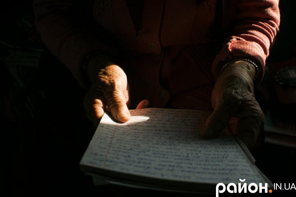 У тім вірші: слова про повстанців, Сенцова й час розплати