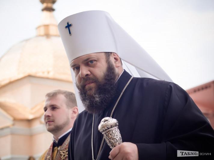 Митрополит Луцький і Волинський УПЦ КП Михаїл