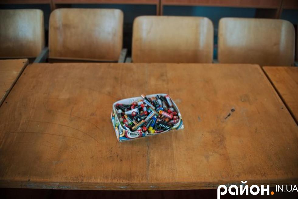 У школі учні займаються сортуванням і переробкою сміття, зокрема батарейок