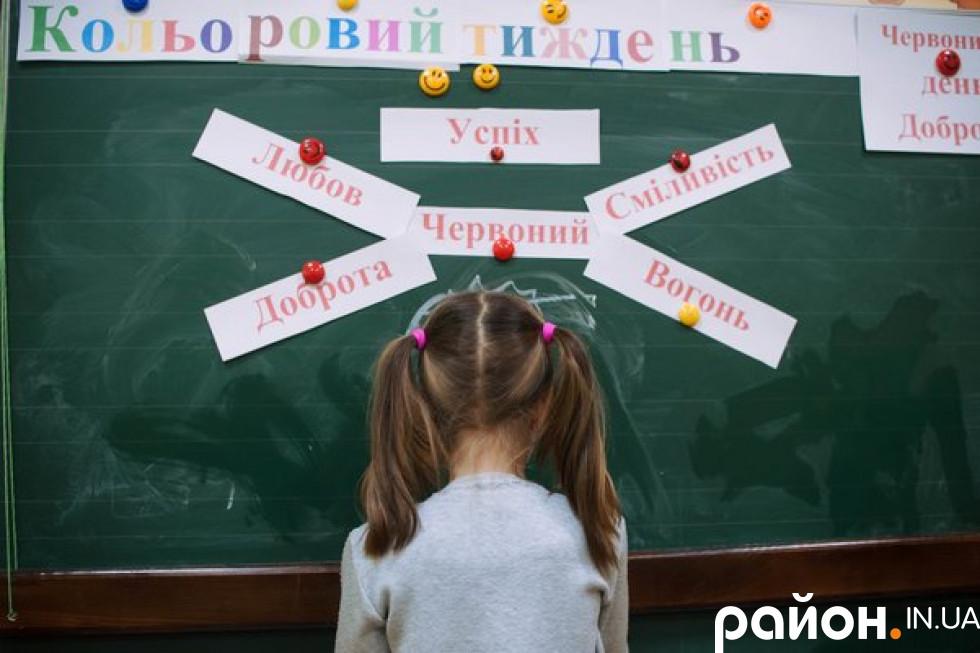 Діти мають можливість пограти на перерві