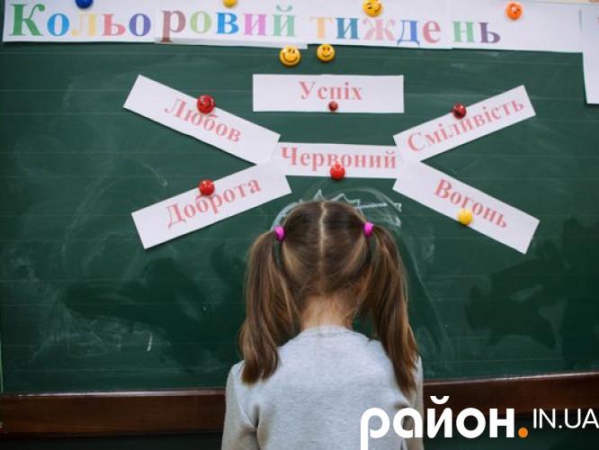 У школі №1 імені Героя України Андрія Снітка реформа освіти втілюється в життя