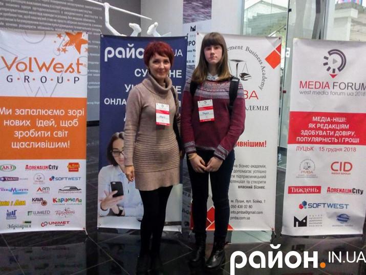 У Луцьку 15 грудня відбувся West Media Forum