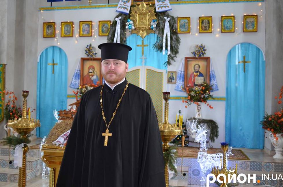 Настоятель Свято-Пантелеймонівської парафії селища Люблинець Матвій Олійник