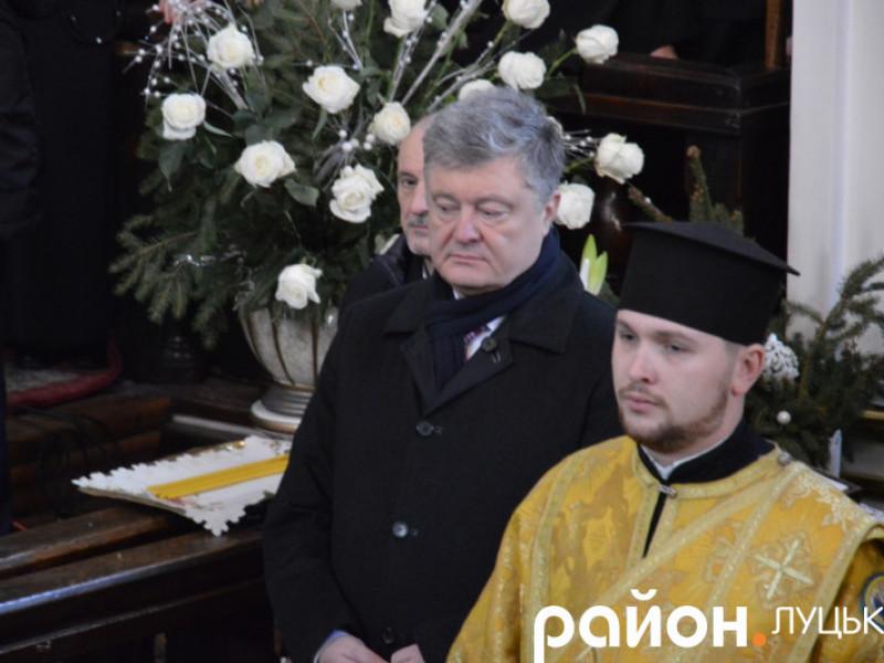 Президент України Петро Порошенко у Луцьку
