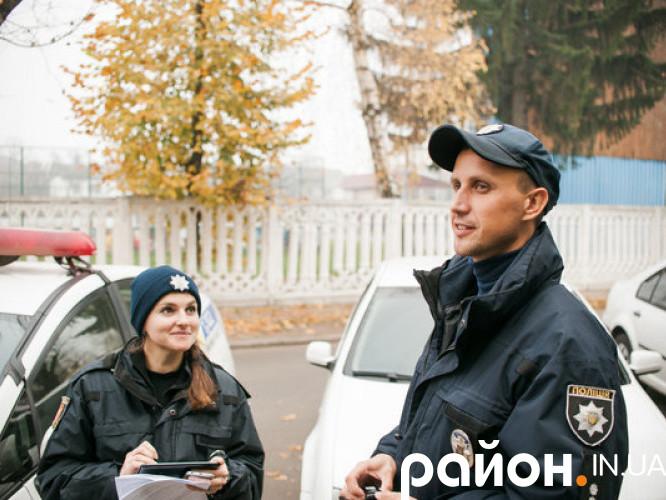 Патрульні поліцейські під час роботи