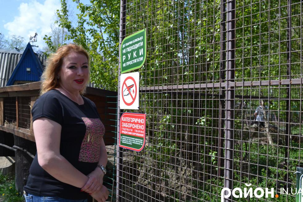 Очільниця зоопарку співпрацює з європейськими колегами