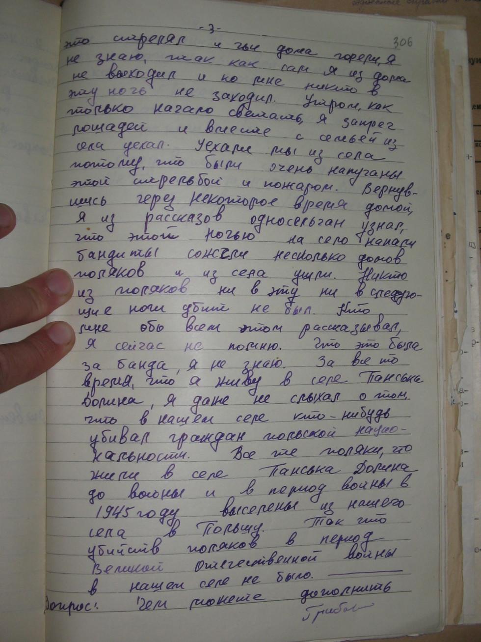 Панська Долина. Свідчення корінного мешканця села Мартина Грабовського