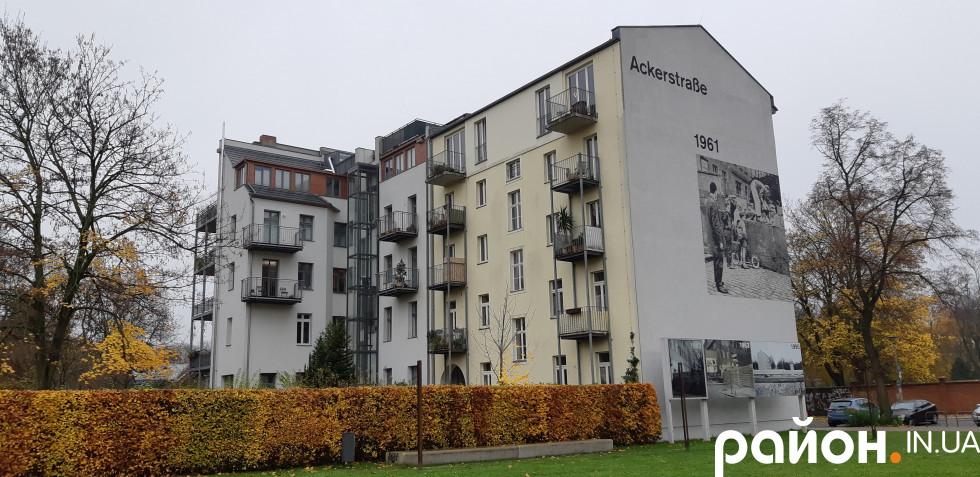 Чимало берлінських будинків опинилися в межах кордону, а нині вони є частиною меморіального комплексу