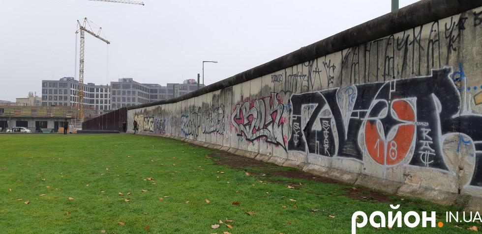 Берлінську стіну так і не добудували, та найкраще споруду вдосконало сучасне вуличне мистецтво