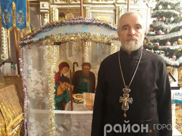 Протоієрей Павло Кліцук