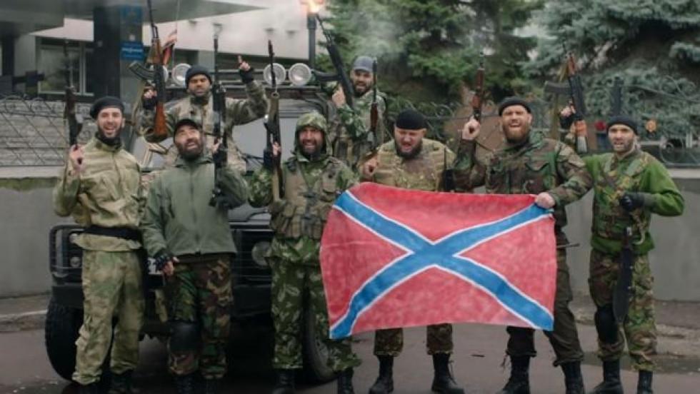 Серед героїв - один з лідерів проросійських сепаратистів Павло Губарєв та помічник російського президента Владислав Сурков