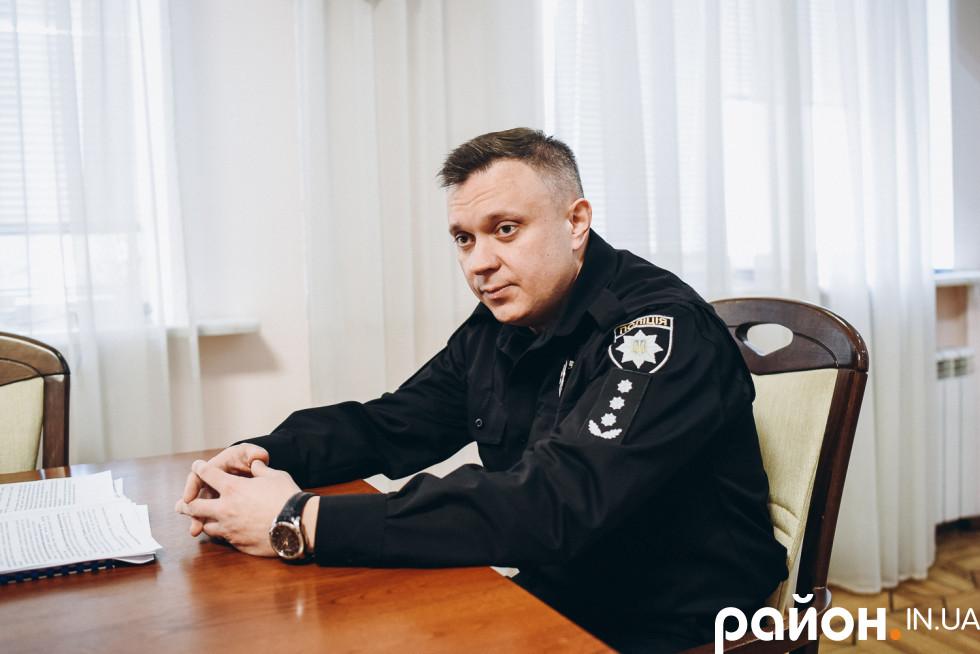 Юрій Крошко раніше очолював управління стратегічних розслідувань